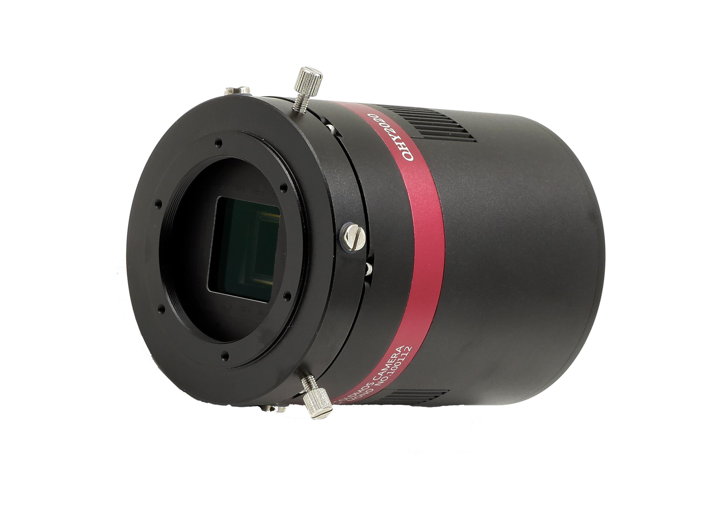 QHY2020 BSI Cooled Scientific CMOS camera
