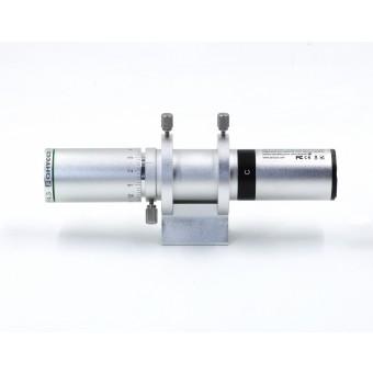 QHY miniGuideScope